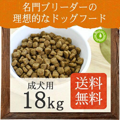 ネイティブドッグ プレミアムチキン 成犬用 18kg(3kg×6) 送料無料/沖縄は送料別