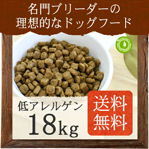ネイティブドッグ プレミアムフィッシュ 低アレルゲン 18kg(3kg×6) 送料無料/沖縄は送料別