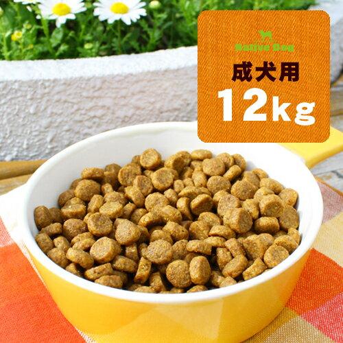 ネイティブドッグ プレミアムチキン 成犬用 12kg(3kg×4) 送料無料/北海道・沖縄は送料別