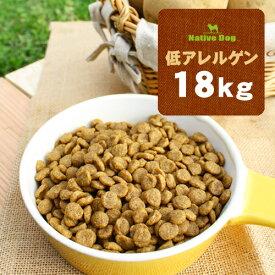 ネイティブドッグ プレミアムフィッシュ 低アレルゲン 18kg(3kg×6)