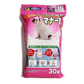 ドギーマン トイレの後の マナー袋 (30枚入り)【RCP】