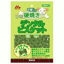 森乳 お気に入りデンタルビスケット【ミニ】 80g
