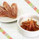 【国産】昔ながらのおいしい ササミジャーキー 280g(70gx4)
