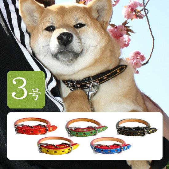 瀬川製作所 1949年型本革首輪サイズ3号:首廻り28cmから36cm【標準的な柴犬メスの成犬サイズです。】