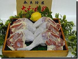 [産直奈良県]大和肉鶏骨付きもも1本(300g)