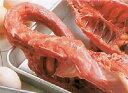 大和肉鶏鶏ガラ(1羽)