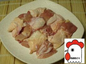 【鶏肉】丹波若どりもも肉(水炊き・唐揚げ用)(兵庫県産)