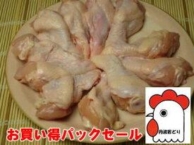 【お買い得パック1kg】丹波若どり手羽元(兵庫県産)