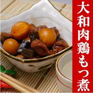大和肉鶏もつ煮(200g)