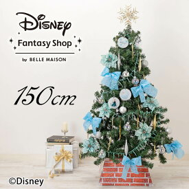 ディズニー クリスマスツリーセット「アナと雪の女王2」150cm(LEDライト付き) ギフト プレゼント クリスマスギフト クリスマスプレゼント 飾り 花 贈り物 予約 フラワーギフト 2020 誕生日 お祝い 記念日 サプライズ
