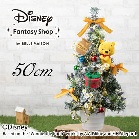 ディズニー ミニツリー「プーさんのフォレストツリー」50cm ギフト プレゼント クリスマスギフト クリスマスプレゼント 飾り 花 贈り物 予約 フラワーギフト 2020 誕生日 お祝い 記念日 サプライズ ミニツリー 卓上 オーナメント おしゃれ