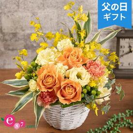 父の日 アレンジメント「陽だまり」 ギフト プレゼント 父の日ギフト 父の日プレゼント 花 メッセージカード付き 贈り物 予約 フラワーギフト 2021 誕生日 50代 60代 義父 生花 バラ カーネーション トルコキキョウ