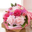 【早割!5%OFF】【母の日フラワーギフト】【送料無料】花束「芍薬美人」