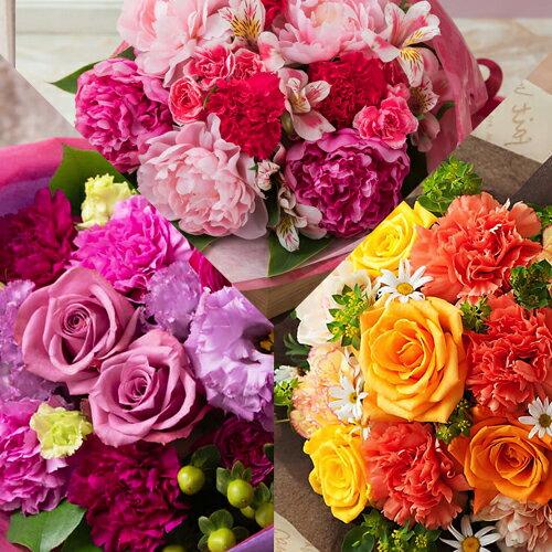 【送料無料】 選べる3種類 花束 芍薬 カーネーション バラ プレゼント 2019 【母の日フラワーギフト】