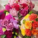 【母の日フラワーギフト】 選べる3種類 花束 芍薬 カーネーション バラ プレゼント 2019 送料無料