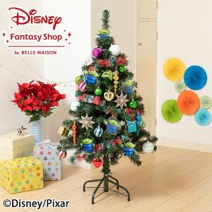 ディズニー クリスマスツリーセット「Aliens」12...