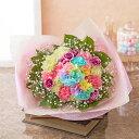 母の日 花束「Rainbow Bouquet〜幸せを願って〜」 ギフト プレゼント 母の日ギフト 母の日プレゼント 花 メッセージ…