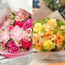 【早割】 母の日 花束「芍薬美人」「陽だまり〜感謝を込めて〜」 ギフト プレゼント 母の日ギフト 母の日プレゼント …