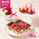 母の日 プリザーブドセット「博多あまおう花いちごのアイス&苺のカタラーナ」 ギフト プレゼント 母の日ギフト 母の日…