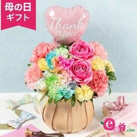 \まだ間に合う!/母の日 アレンジメント「Rainbow Flower〜Balloon〜」 ギフト プレゼント 母の日ギフト 母の日プレゼント 花 贈り物 フラワーギフト 2021 誕生日 義母 生花 カーネーション 送料無料 バラ