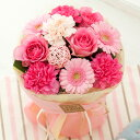 3色から選べる花束「スタンドブーケ」【千趣会イイハナ】