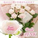 """【イイハナ限定】【花束/ブーケ】レター・ローズ""""Pale PINK"""" 〜バラに気持ちを託して〜【千趣会イイハナ】"""