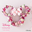 ディズニー/ドライフラワー「ミニーマウス ハートフルリース」花 プレゼント お祝い ギフト 誕生日 記念 結婚祝い