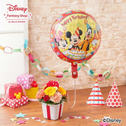 【ディズニーフラワーギフト】【アレンジメント】「ぷわぷわバルーン〜Happy Birthday ミッキー&フレンズ〜」
