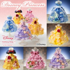 【プリザーブドフラワー】「disneyプリンセスドレスシリーズ」