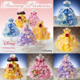 プリザーブドフラワー「disney プリンセスドレス シリーズ」 ディズニー ディズニープリンセス 選べる5種類 ラプンツェル シンデレラ オーロラ姫 ベル 白雪姫 ブリザーブド プリザード 誕生日 結婚祝い