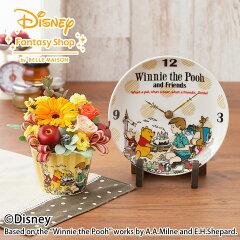 ディズニープリザーブドセット「くまのプーさんの陶時計」