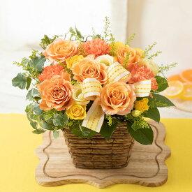 アレンジメント「サニー・オレンジ」 花 プレゼント 誕生日 お祝い 記念 結婚祝い 結婚記念日 卒業 入学 就職 退職 フラワー ギフト