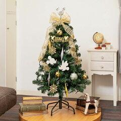 ディズニー/クリスマスツリーセット「シャイニーゴールド」120cm(LEDライト付き)