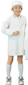 【3号-4号】シングル 白 学童給食衣 [抗菌][制電]