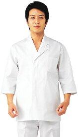 白衣 七分袖 〔綿100%〕
