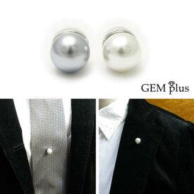 ネクタイピン ラペルピン シンプル パール 真珠 タックピン ピンズ ブラックパール 黒真珠 KS45025【結婚式】【GEM plus】