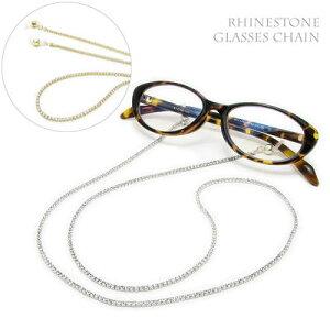 眼鏡チェーン サングラスチェーン レディース ラインストーンメガネ シルバーカラー ゴールドカラー メンズ KS50011