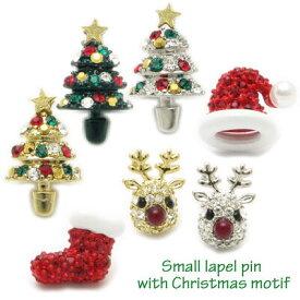 ピンブローチ ラペルピン クリスマス ツリー トナカイ ブーツ 帽子タックピン KS51004【GEM plus】【メンズ】【結婚式】【レディース】