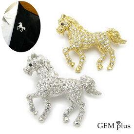 ブローチ ラペルピン 馬 ホース ウマ サラブレット タックピン ハッピー シルバー ゴールド KS52003【GEM plus】【メンズ】【結婚式】【レディース】