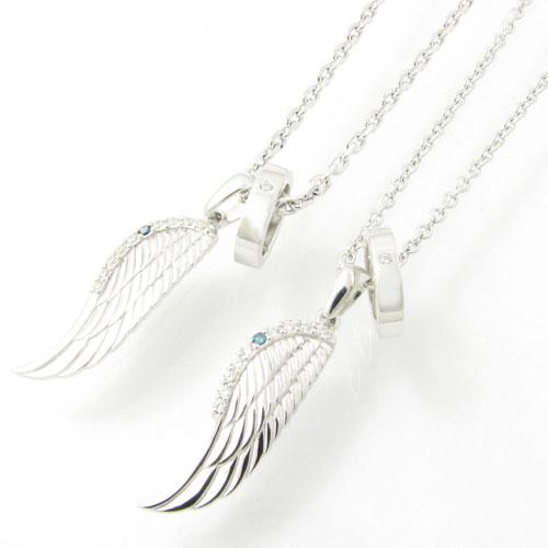 ペアネックレス close to me ペアシルバーネックレス天使の翼 ブルーダイヤモンド×ジルコニアフェザー SN13-183 184【ペアネックレス】【ペンダント】