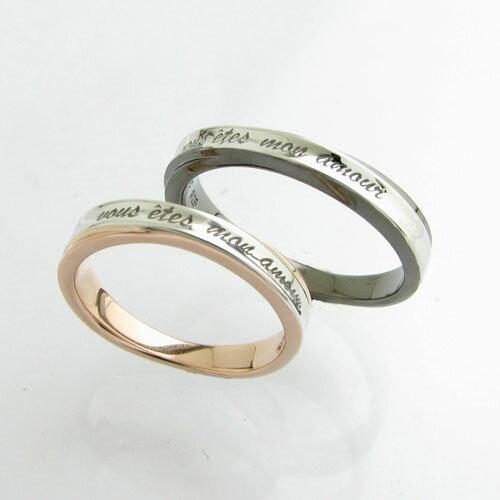 ペアリング close to me French Lovers(フレンチ ラバー) コレクション「幸せの四葉のクローバー 」 シルバーペアリングSR14-018BK PG【指輪】