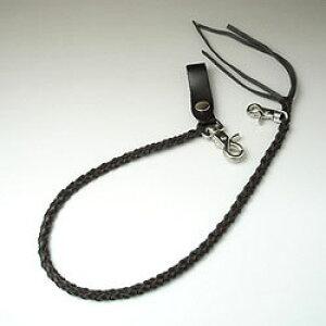 ウォレットチェーン レザーロープ(ウォレットレイン)革製ウォレットチェーン【ダークブラウン】KW10100【革】【皮】【レザー】