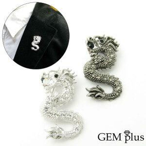 ピンブローチ ドラゴン 龍 竜 ラペルピンKS40002【GEM plus】【ラベルピン】