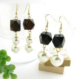 ピアス ウッドビーズとパールのピアス 天然 木素材 ナチュラル 真珠両耳 2タイプ KP33021