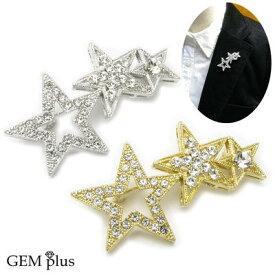 ブローチ ラペルピン スター 星 流れ星 トリプルスター 一番星 KS49041 結婚式【GEM plus】