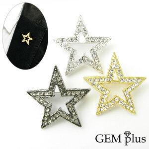 ピンブローチ スター 星 一番星 ラペルピンシンプル KS41002【GEM plus】【ラベルピン】