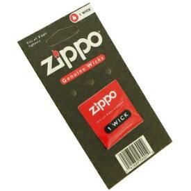 【ZIPPO】 ジッポー オイルライター用 ウィック(替芯) ※1本入り