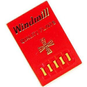 【WINDMILL】 ウインドミル ライター用フリント(着火石)/1シート5石入り