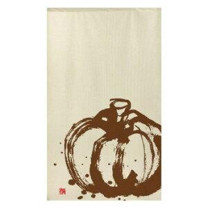 のれん かぼちゃ 茶/ベージュ 約85cm×約150cm (91029) 【インテリア レビュー投稿で次回使える2000円クーポン全員にプレゼント敷物・カーテン】