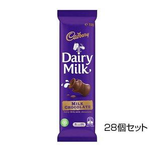 【送料無料】キャドバリー デイリーミルクチョコレート 150g×28個セット 【軽食品 レビュー投稿で次回使える2000円クーポン全員にプレゼントスイーツ・お菓子】